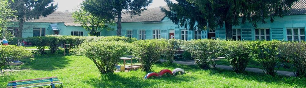 МБДОУ — детский сад комбинированного вида № 1 п.г.т. Погар